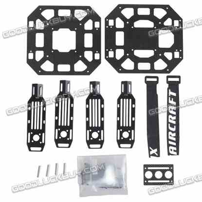 XAIRCRAFT Frame X650 Pro Upgrade Frame Kit No Power Unit