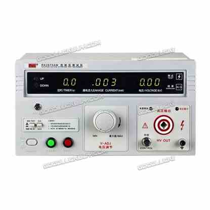 REK RK2670AM Withstand Hi-Pot 5KV 100VA Voltage Tester