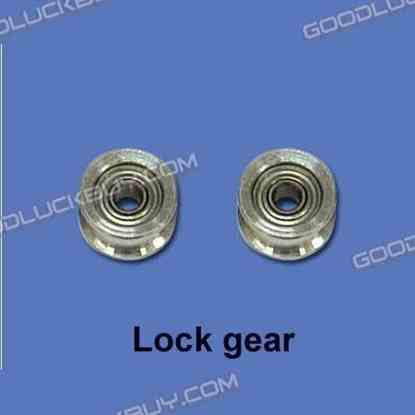 Walkera V120D05 Parts HM-V120D05-Z-07 Lock Gear