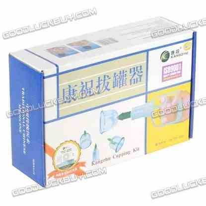 12 Cups Chinese Cupping Thicker Massage+ DVD Demo