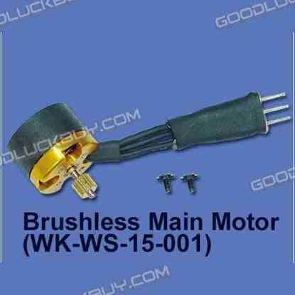 Walkera V120D05 Parts HM-V120D05-Z-23 Brushless Motor(Wk-Ws-15-001)