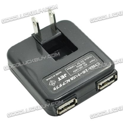 Dual USB 5V 500mA*2 Power Adapter Charger for PSP w/PSP Cable