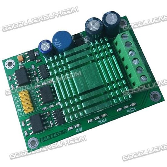 60A MOS Opto-isolated Dual Channel H-bridge DC Motor Driver Module