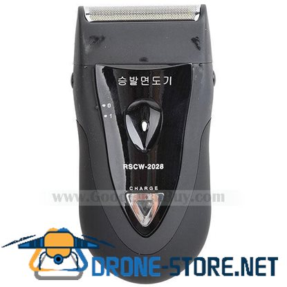 220V Rechargeable Electric Shaver Cordless Double Edge Razor