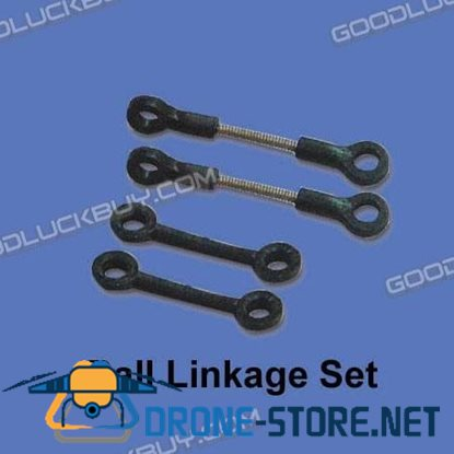 Walkera X100 Parts HM-Lm2-Z-06 Ball Linkage Set
