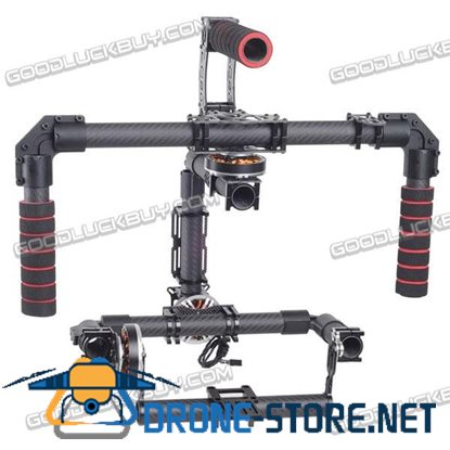 3 Axis DSLR Handle Brushless Gimbal Camera Mount Set w/Motor & Controller for 5D2 5D3 D800 Aerial Photography