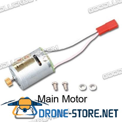Walkera V370D05 Part HM-V370D05-Z-09 Main Motor