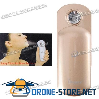 iBeauty Nano Skin Handy Mist Spray Atomization Facial Humectant
