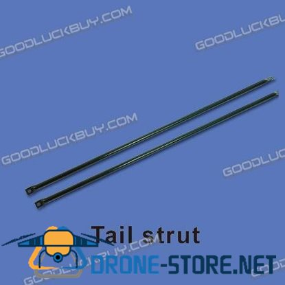 Walkera Creata400 Parts HM-Creata400-Z-27 Tail Strut