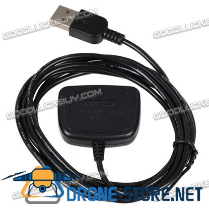 G-mouse U-blox Microchip USB GPS Receiver H-8123-U2000 for PC and Laptops USB Level