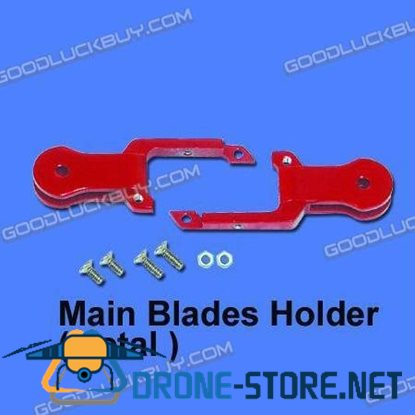 Walkera CB180LM Parts HM-CB180-Z-03 Main Blades Holder(Metal)