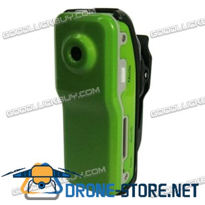 D001-MD80 Camera Voice Control Mini DV Spy Camcorder 200M Pixel CMOS 50g Only-Green