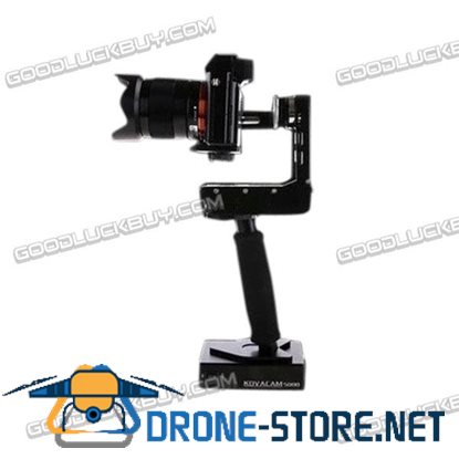 KOVACAM5000 3-Axis Handheld Brushless Gimbal Stabilizer Camera Mount GoPro Smart Phone GH2 NEX7 Camera