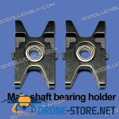 Walkera V450D01 Parts HM-V450D01-Z-21 Main Shaft Bearing Holder