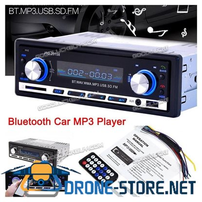 JSD-20158 Bluetooth Car MP3 Player Stereo In-dash Aux Input Receiver SD USB Radio