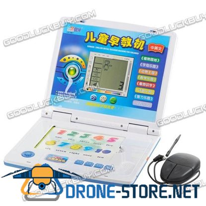 Chinese and English Beginer Dual Language Learner Learning Machine