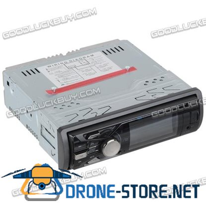 031 Car DVD Player 40W x 4 Channel VCD/CD/MPEG-4/Mp3 Player