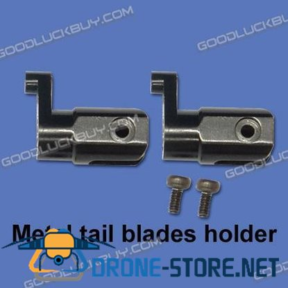 Walkera V450D01 Parts HM-F450-Z-13 Metal Tail Blades Holder
