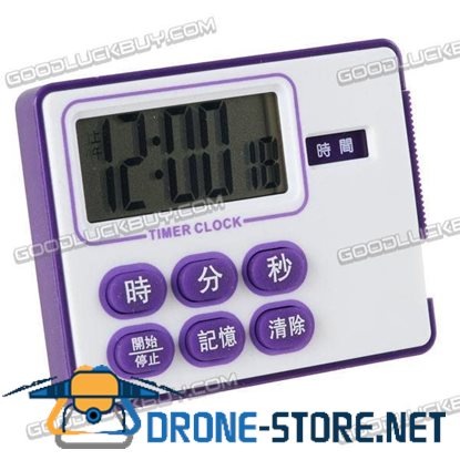 Timer Alarm Countdown Clock Memory Feature 1 Sec to 24 hr P