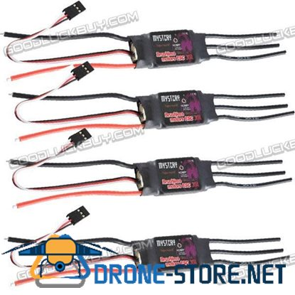 30A Brushless Motor Speed Controller Programable ESC 2A-BEC for QuadCopter 4-Pack