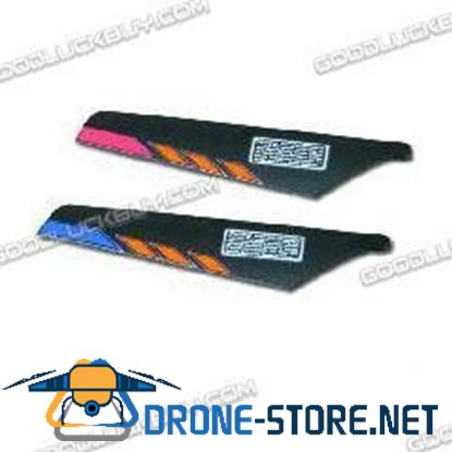 Walkera V100D06 Part HM-V100D06-Z-01 Main Blade