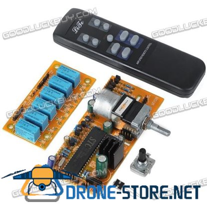 MV04 Motorized Remote Volume Control with Input Selector kit
