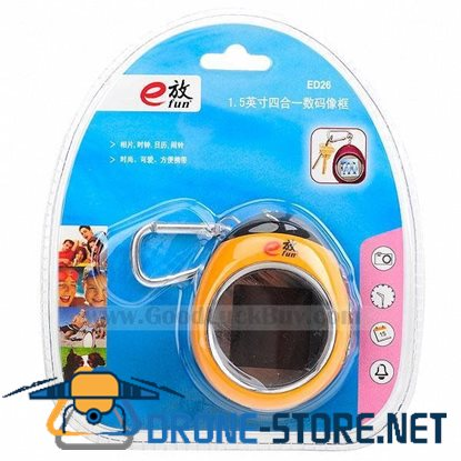 """1.5"""" LCD Digital Photo Frame Picture Album Viewer w/Key Chain"""