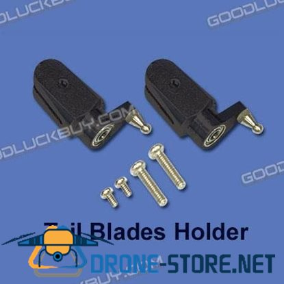 Walkera V120D05 Parts HM-V120D05-Z-17 Tail Blade Holder