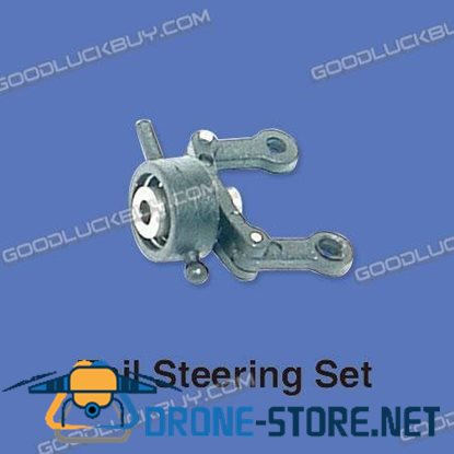 Walkera V120D01 4G6 HM-4G6-Z-27 Tail Steering Set