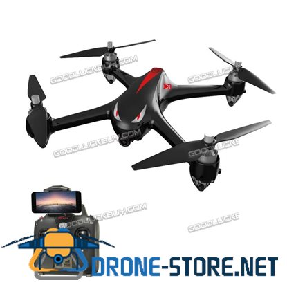 MJX Bugs 2 B2W WIFI FPV Brushless HD 1080P Camera GPS RC Quadcopter Black+Extra Battery