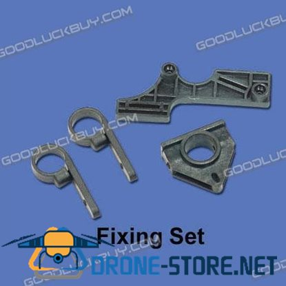 Walkera V200D01 Parts HM-V200D01-Z-09 Fixing Set