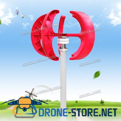 100W 24V Lanterns Wind Turbine Generator 5 Blads Vertical Axis HighPower PRO w/ Controller