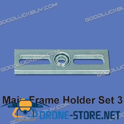 Walkera LAMA3 Parts HM-LAMA3-Z-35 Main Frame Holder Set 3