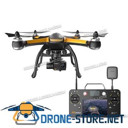 Hubsan X4 Pro H109S High Edition 5.8G FPV Drone w/ 1080P HD Camera+3-Axis Gimbal