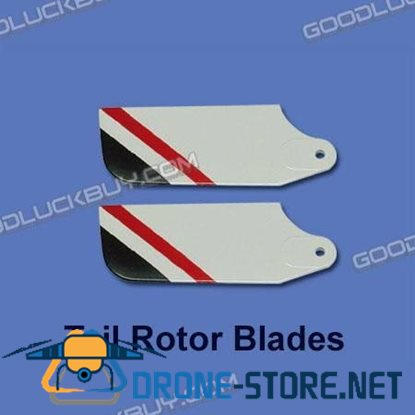 Walkera V120D05 Parts HM-V120D05-Z-18 Tail Blade