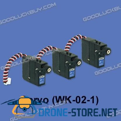 Walkera V120D03 Parts HM-4G6-Z-33 Servo