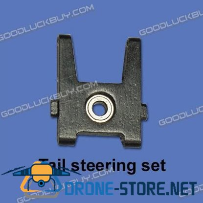 Walkera V450D01 Parts HM-V450D01-Z-20 Tail Steering Set