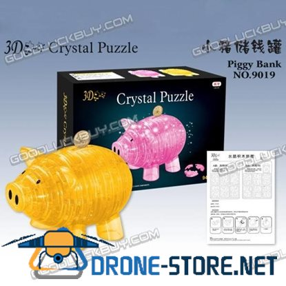 3D Crystal Puzzle Jigsaw Model Pig Money Box Piggy Bank 94pcs