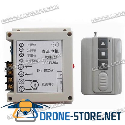 12V/24V 700W/1000W DC Motor Controller 30A Large Load Relay with Wall-mount Remote Control