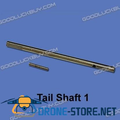 Walkera V200D01 Parts HM-CB180Z-Z-06 Tail Shaft