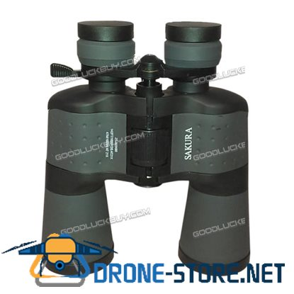 Sakura Super Zoom HD Resolution Binoculars 21X-260 X60 Night Vision