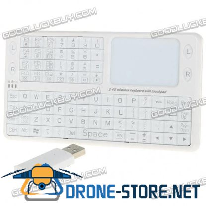 EBO-8003 Wireless 2.4GHz Rechargeable Keyboard with Touch Pad Mouse White