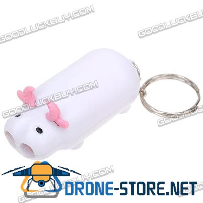 Cute Cow 2-LED Flashlight Keychain (Batteries Included) White