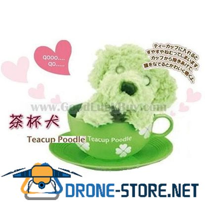 Teacup Poodle Voice-activated Plush Doll Moon Puppy Dog Megahouse