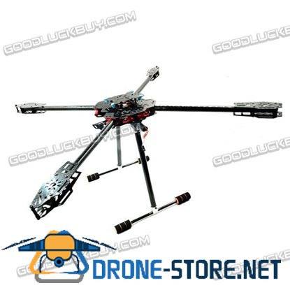 EXUA EX650 Carbon Fiber 4-Axis Folding Quadcopter Frame Kit with Electric Landing Gear for FPV