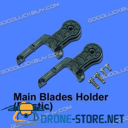 Walkera CB180LM Parts HM-CB180Z-Z-03 Main Blades Holder(Plastic)