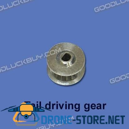 Walkera V120D05 Parts HM-V120D05-Z-14 Tail Driving Gear