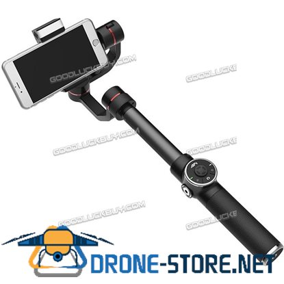 AFI V5 Portable Handheld Gimbal Horizontal Vertical Shoot / Face Tracking