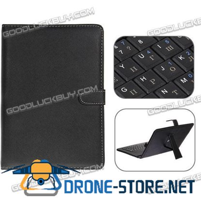 USB 2.0 Russian Keyboard Leather Case with Stylus for 10 inch Tablet PC- Russia