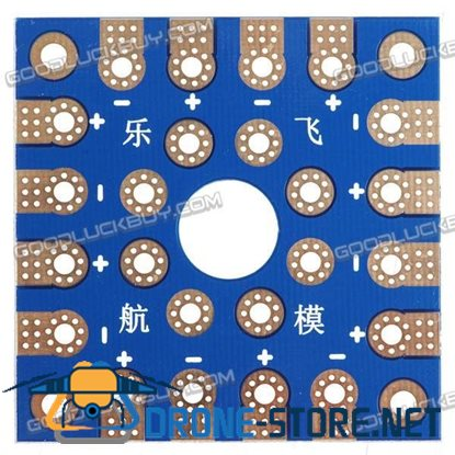 100A MultiCopter Multi-Quad Copter Power Battery to 16 ESC Connection Board